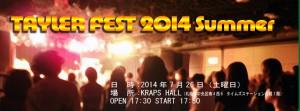 TAYLER FEST 2014 Summer
