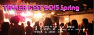 TAYLER FEST 2015 Spring